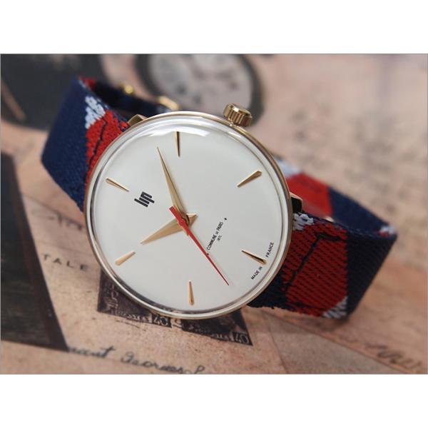 リップ LIP 腕時計 670005 パノラミック テキスタイルベルト クォーツ コミューン ドゥ パリ コラボモデル|ippin|02