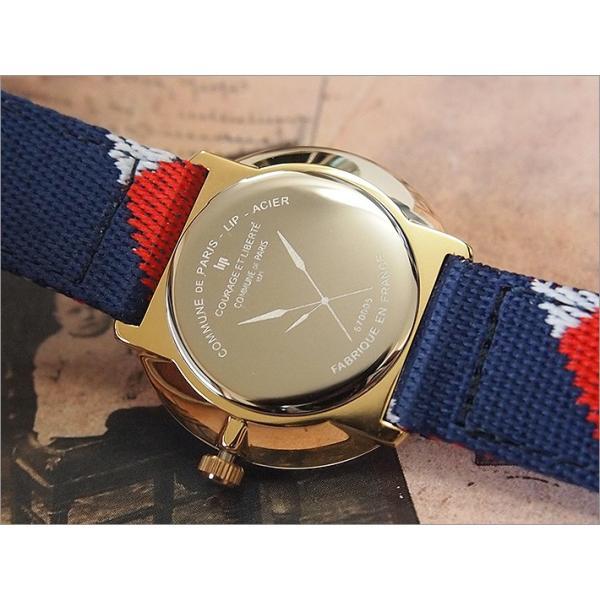 リップ LIP 腕時計 670005 パノラミック テキスタイルベルト クォーツ コミューン ドゥ パリ コラボモデル|ippin|04