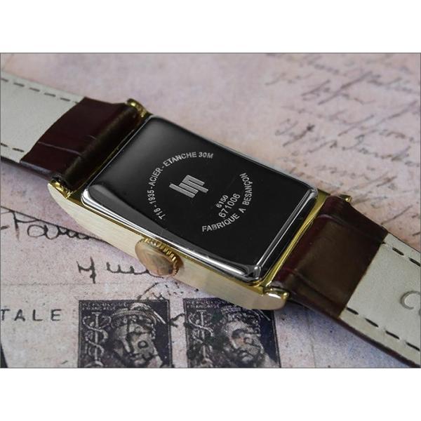 リップ LIP 腕時計 671001 チャーチル レザーベルト クォーツ|ippin|04