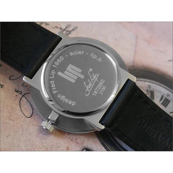 リップ LIP 腕時計 671063 パノラミック レザーベルト クォーツ|ippin|04