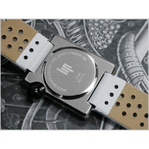 リップ LIP 腕時計 671113 マッハ レザーベルト クォーツ レディース ippin 04