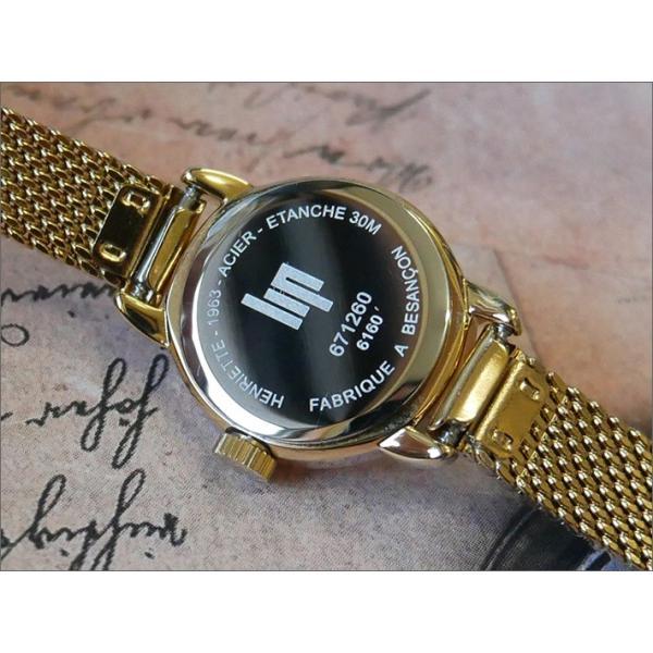 リップ LIP 腕時計 671265 アンリエッテ メッシュメタル ベルト クォーツ レディース|ippin|04