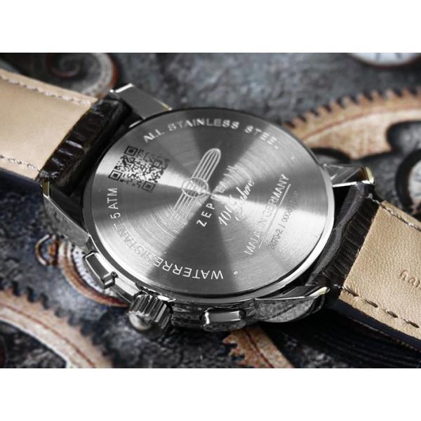 ツェッペリン ZEPPELIN 腕時計 8670-2 100周年記念 クォーツ 42mm レザーベルト|ippin|03
