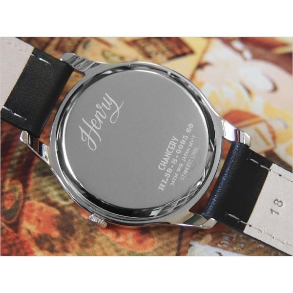 ヘンリーロンドン HENRY LONDON 腕時計 HL39-S-0095 チャンセリー メンズ レザーベルト|ippin|03