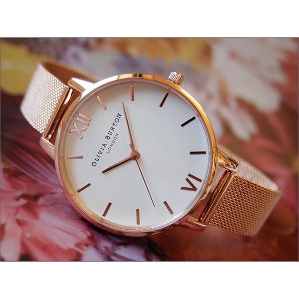 オリビアバートン OLIVIA BURTON 腕時計 OB15BD79 レディース メッシュメタルベルト ippin