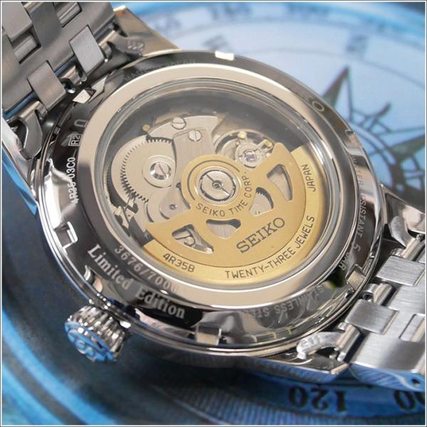 セイコー SEIKO 腕時計 SRPC97J1 メンズ メタルベルト プレサージュ オートマチック COCKTAIL FUYUGESHIKI 限定モデル (Cal 4R35)|ippin|03