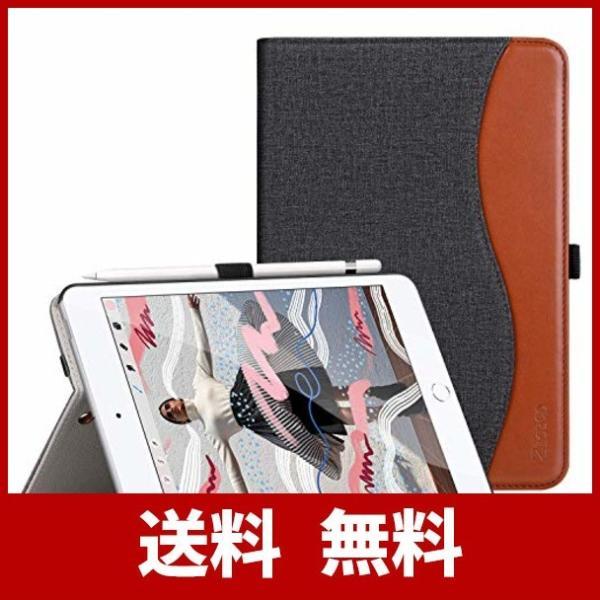 Ztotop iPad Mini5 2019 ケース 高級PUレザー製 オートスリープ機能 ペンシル収納 カードポケット付き 手帳型 全面保護 201|ippinhonten