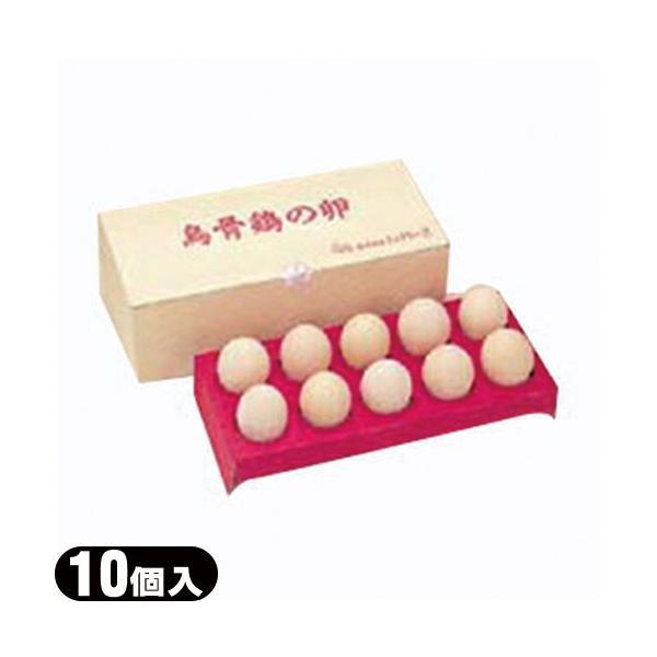 美味 烏骨鶏の卵 10個入り(有精卵) 化粧箱入り :メーカー直送の為代引きでのお支払はお受けできません。