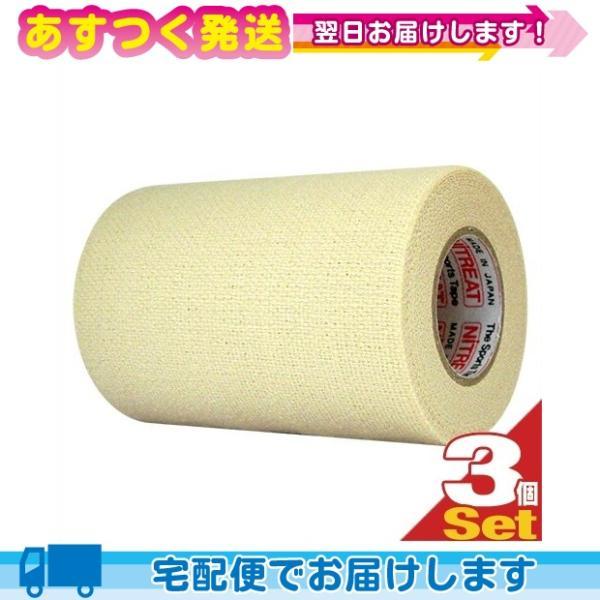 ニトリート EBHテープ 75mm x4.5m x3巻 EBH-75 伸縮テープ&バンデージ