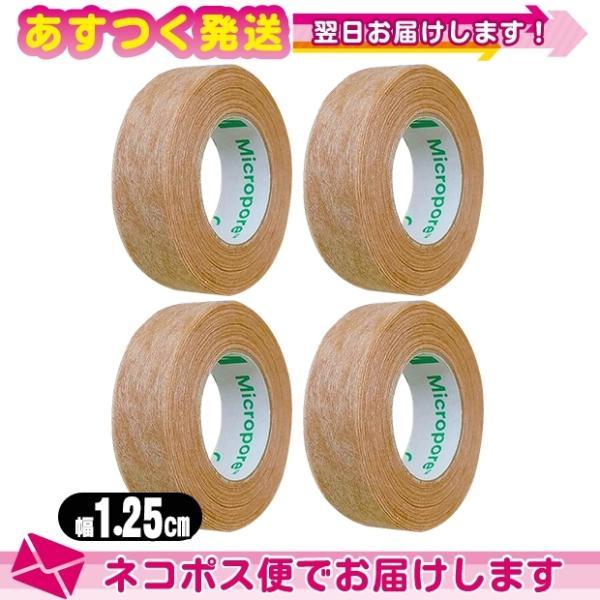 目立たない不織布タイプ 3M マイクロポア スキントーン サージカルテープ不織布 (全長9.1mx幅1.25cm) x4ロール - まつエクの施術:ネコポス発送 ※当日出荷