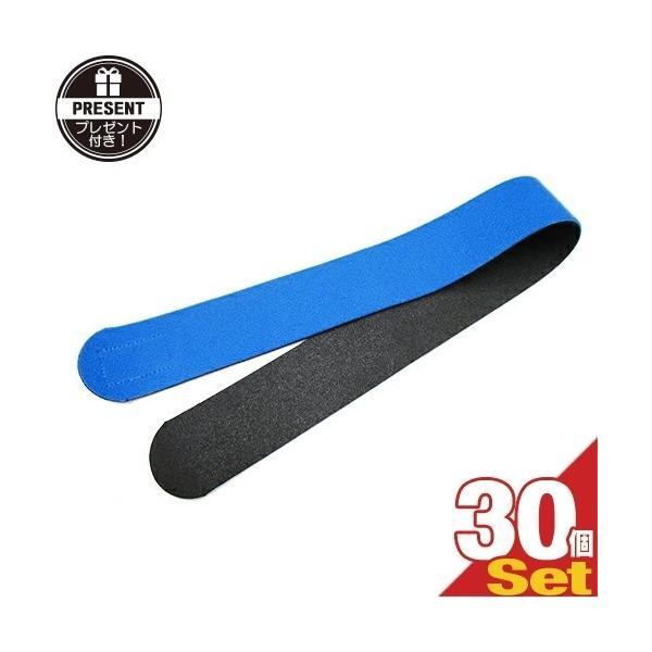マジックベルト ブルー 4.5x120cm 45x1200mm x30個セット 伸縮性抜群 アシスト ASSIST +レビューで選べるプレゼント付 ※当日出荷