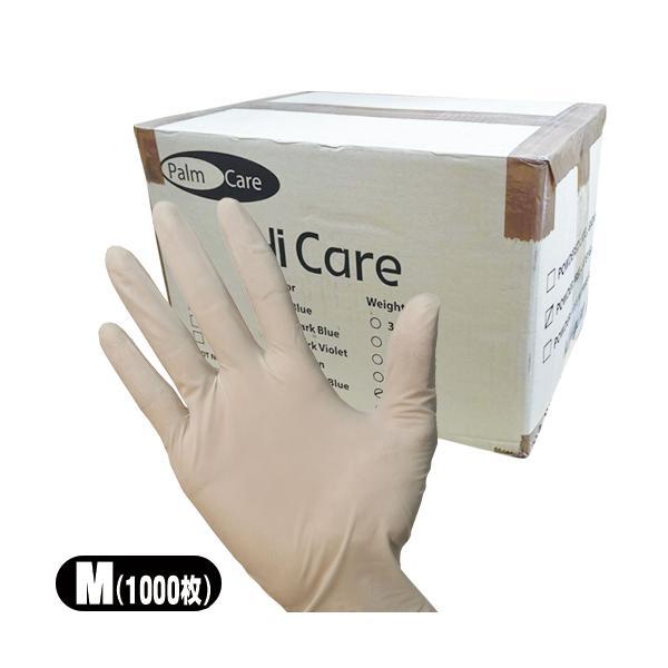 ラテックスグローブ Palm Care ラテックスゴム手袋 ホワイト Mサイズ パウダーフリー(粉なし) 100枚入x10個セット(1ケース) ※当日出荷