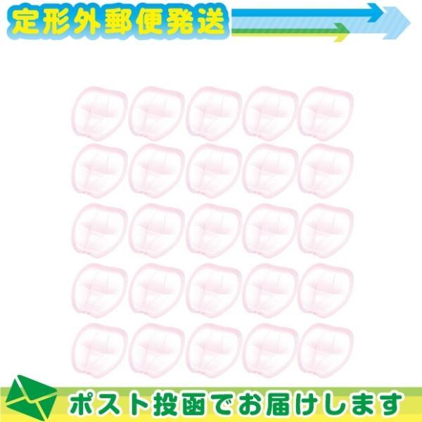 チュチュベビー シルキーヴェール 1枚入り x25個 母乳 パッド パット ジェクス JEX chuchubaby Silky Veil :メール便 日本郵便  当日出荷(土日祝除)