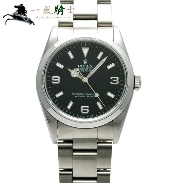san francisco 049ad 30550 ROLEX ロレックス エクスプローラー 14270 S番 中古 308894