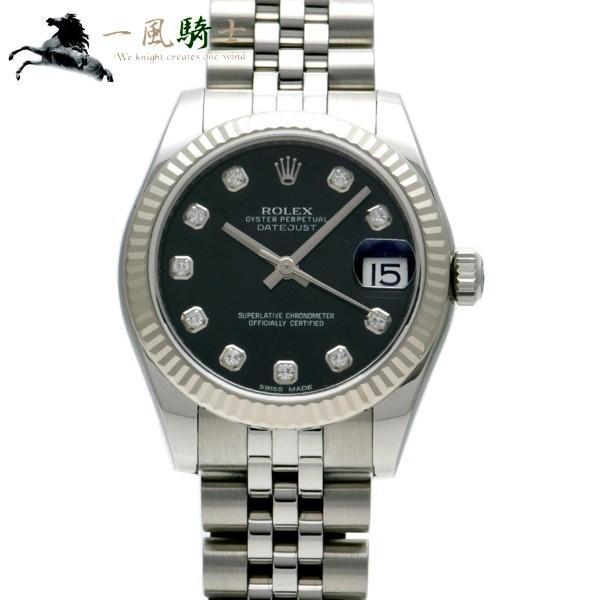 ROLEX ロレックス デイトジャスト 178274G ランダム品番 中古 310760