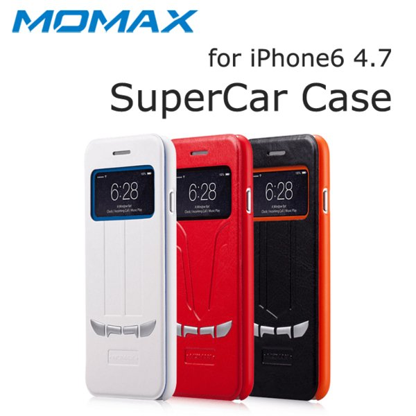 【送料無料】【MOMAX】iPhone6 ケース SuperCar Case 全3色 手帳型 レザーケース 【ネコポス不可】|iq-labo