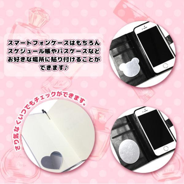 スマホケースやパスケースに貼りつけるだけ! Make up Mirror 全9種 ミラー 鏡 スマートフォンアクセサリー|iq-labo|04