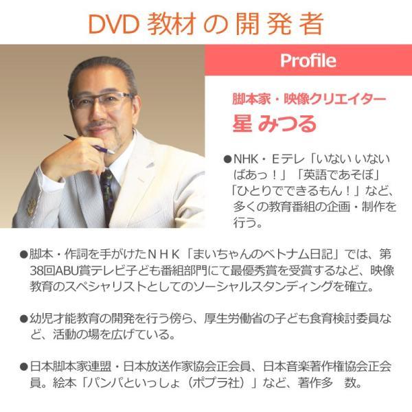 発達障害や自閉症の子供が歌とアニメでリトミックなどの音感教育を「見て学べる」視覚支援DVD教材の「ソング・オブ・EQ 3巻」です。 iqgakuen 11