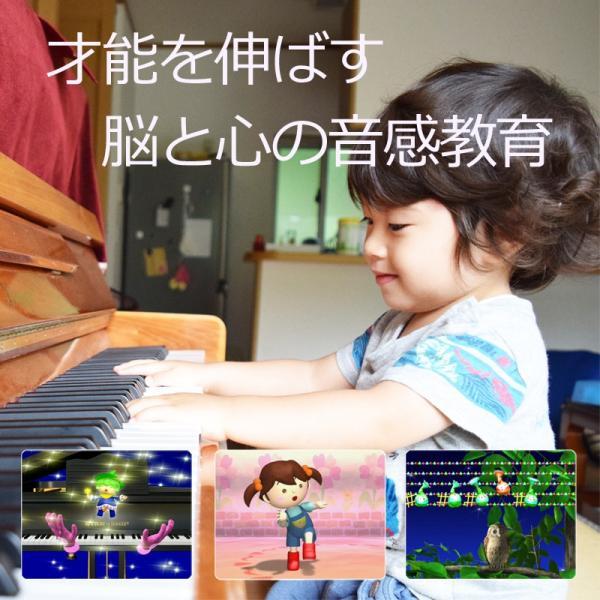 発達障害や自閉症の子供が歌とアニメでリトミックなどの音感教育を「見て学べる」視覚支援DVD教材の「ソング・オブ・EQ 3巻」です。 iqgakuen 05