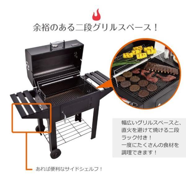 バーベキューコンロ アメリカ 炭 グリル 大型 BBQ 蓋付き チャコールボックス アウトドア チャーブロイル Char-broil|irc-cb|04