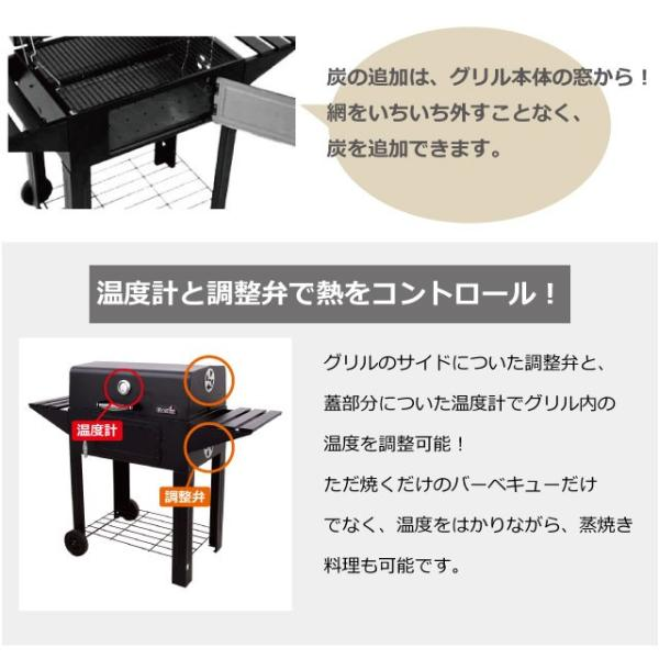 バーベキューコンロ アメリカ 炭 グリル 大型 BBQ 蓋付き チャコールボックス アウトドア チャーブロイル Char-broil|irc-cb|05
