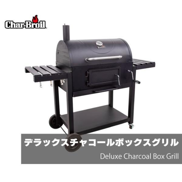 バーベキューコンロ アメリカ 炭 グリル 大型 BBQ 蓋付き デラックスチャコールボックス アウトドア チャーブロイル Char-broil|irc-cb