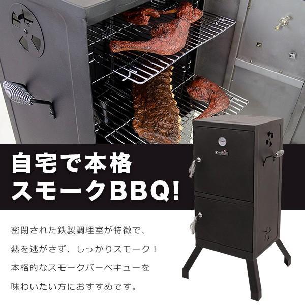 バーベキュー コンロ アメリカ  スモーカー スモーク 炭 グリル BBQ 燻製器 バーティカルスモーカー アウトドア チャーブロイル|irc-cb|03