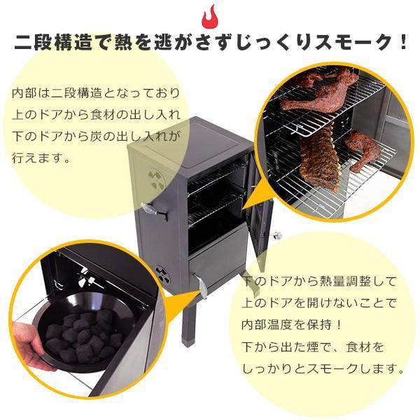 バーベキュー コンロ アメリカ  スモーカー スモーク 炭 グリル BBQ 燻製器 バーティカルスモーカー アウトドア チャーブロイル|irc-cb|04