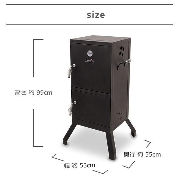 バーベキュー コンロ アメリカ  スモーカー スモーク 炭 グリル BBQ 燻製器 バーティカルスモーカー アウトドア チャーブロイル|irc-cb|09