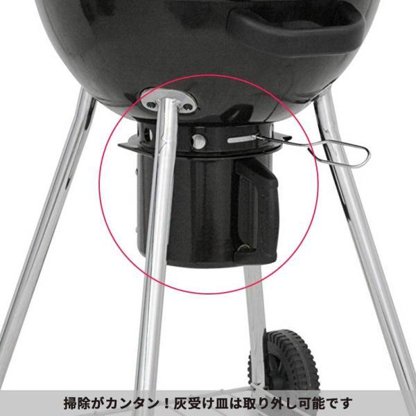 バーベキュー コンロ アメリカ 炭 丸型 ケトルグリル BBQ 蓋 キャスター 付き 軽量 コンパクト チャコール  アウトドア 蒸し料理 ソーセージ チャーブロイル|irc-cb|05