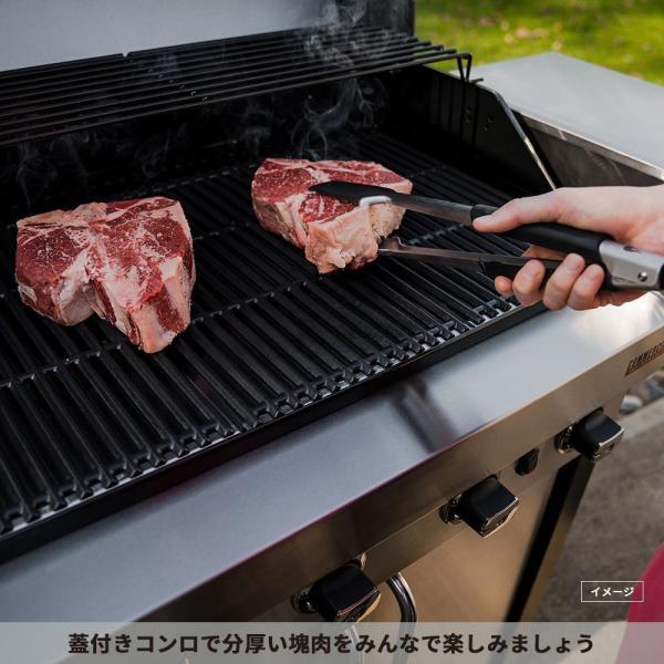 バーベキューコンロ アメリカ 炭 グリル BBQ 蓋付き 小型 アメリカングルメテーブルトップ チャーブロイル アウトドア サーモン 焼き芋 チキン ホイル焼き irc-cb 04