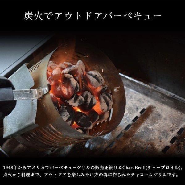 バーベキューコンロ アメリカ 炭 スモーカー 燻製 グリル スモーク BBQ 蓋付き 小型 燻製器 アウトドア ブレットスモーカー16 チャーブロイル Char-broil|irc-cb|02