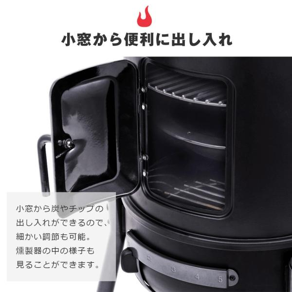 バーベキューコンロ アメリカ 炭 スモーカー 燻製 グリル スモーク BBQ 蓋付き 小型 燻製器 アウトドア ブレットスモーカー16 チャーブロイル Char-broil|irc-cb|06