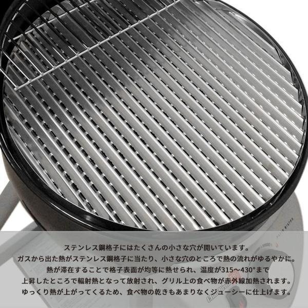バーベキュー コンロ アメリカ ガス グリル BBQ チャーブロイル 蓋付き LPガス 小型 丸型 アウトドア 石焼き芋 餅焼き 釣りビジョン irc-cb 06