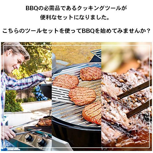 バーベキュー キャンプ アウトドア 調理器具 3Pcツールセット キッチンツール トング フライ返し フォーク ステンレス 料理 グリル BBQ|irc-cb|02