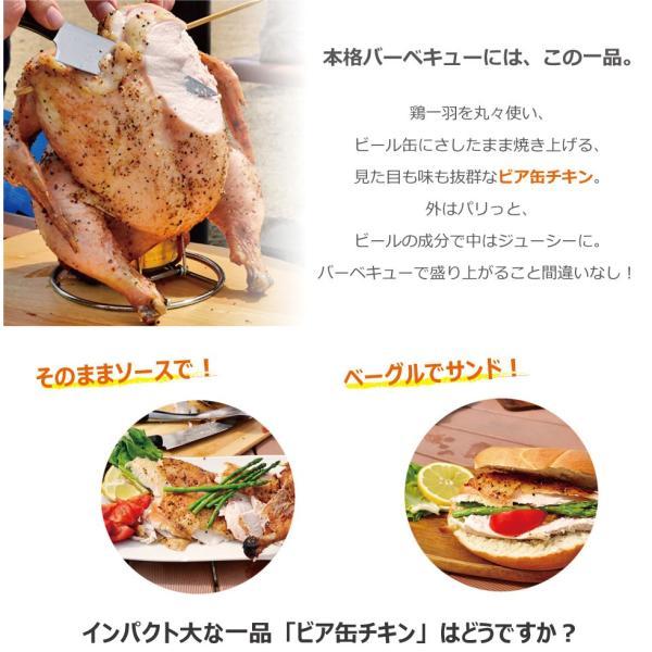 ビア缶チキン 丸鶏 スタンド バーベキュー BBQ アウトドア キャンプ パーティー 折り畳み ホルダー 料理 七面鳥|irc-cb|02