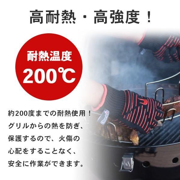 バーベキュー グローブ 鍋つかみ 耐熱 BBQ 手袋 200℃ ミトン シリコン キャンプ アウトドア 火おこし 滑り止め チャーブロイル 軍手 両手用 焚火 防火 断熱|irc-cb|03
