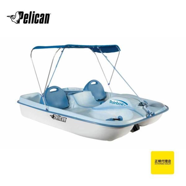 レジャーボート レインボー DLX(RAINBOW DLX) ペリカン(Pelican) ペダル 正規代理店取扱 商品コード:pl06