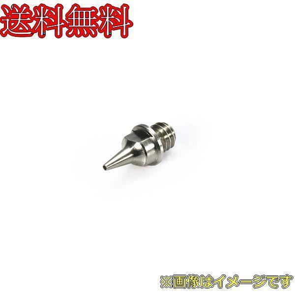 タミヤ AO-7027 HGエアーブラシ ノズル (0.3mm)
