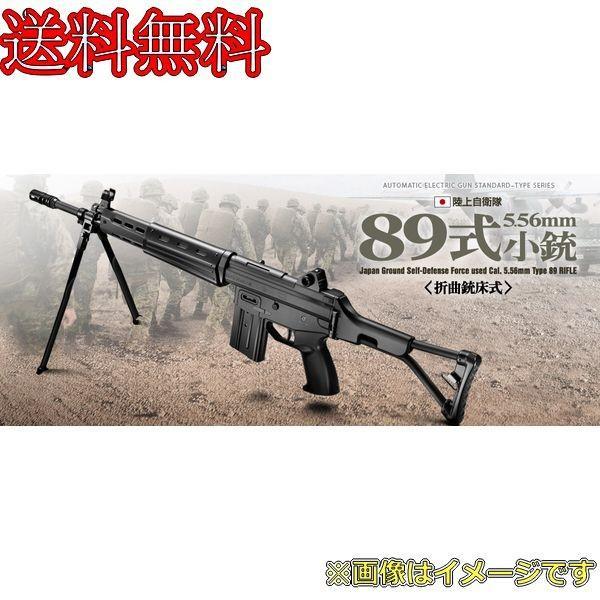 Mm 5.56 小銃 式 20 20式5.56mm小銃とは (ニイマルシキゴテンゴロクミリショウジュウとは)