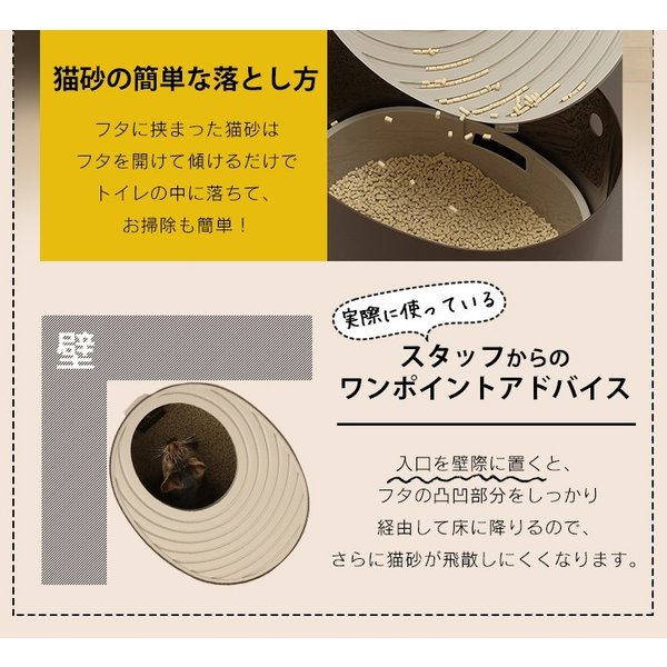 上からシステム猫トイレスターターセット アイリスオーヤマ システムトイレ用 1週間におわない 消臭シート 脱臭シート 猫トイレ ネコトイレ|irisplaza|17