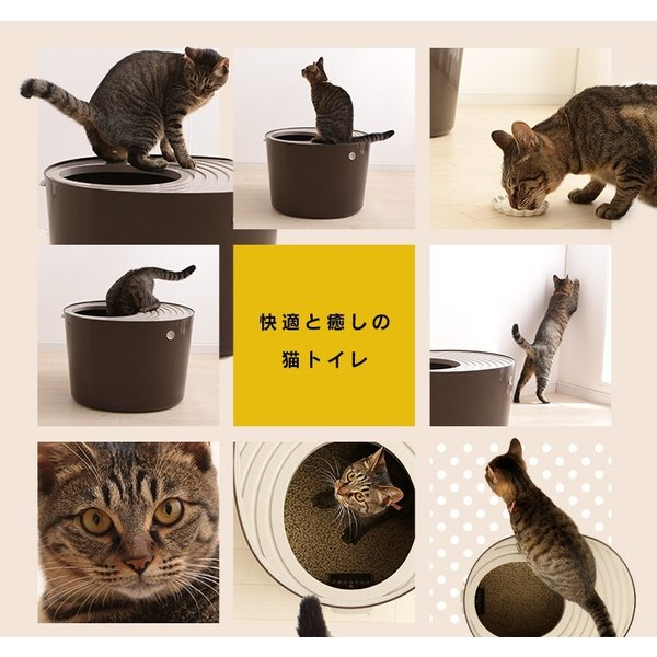 上からシステム猫トイレスターターセット アイリスオーヤマ システムトイレ用 1週間におわない 消臭シート 脱臭シート 猫トイレ ネコトイレ|irisplaza|20