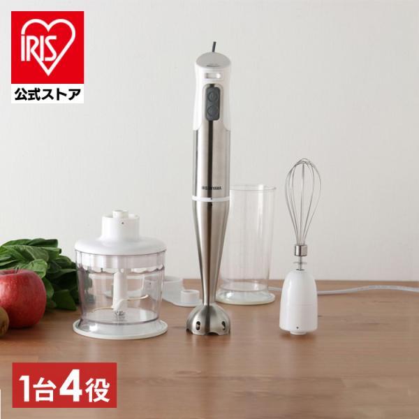 ブレンダー アイリスオーヤマ ハンドミキサー 離乳食 ボトル 泡立て器 電動 ハンドブレンダー HBL-200|irisplaza
