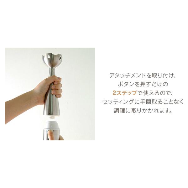ブレンダー アイリスオーヤマ ハンドミキサー 離乳食 ボトル 泡立て器 電動 ハンドブレンダー HBL-200|irisplaza|11