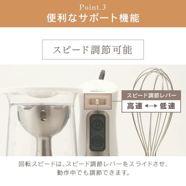 ブレンダー アイリスオーヤマ ハンドミキサー 離乳食 ボトル 泡立て器 電動 ハンドブレンダー HBL-200|irisplaza|12