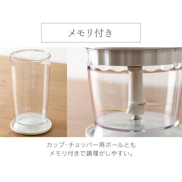 ブレンダー アイリスオーヤマ ハンドミキサー 離乳食 ボトル 泡立て器 電動 ハンドブレンダー HBL-200|irisplaza|13