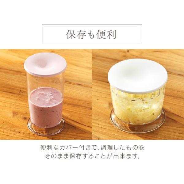 ブレンダー アイリスオーヤマ ハンドミキサー 離乳食 ボトル 泡立て器 電動 ハンドブレンダー HBL-200|irisplaza|14