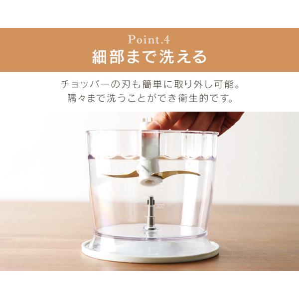 ブレンダー アイリスオーヤマ ハンドミキサー 離乳食 ボトル 泡立て器 電動 ハンドブレンダー HBL-200|irisplaza|15