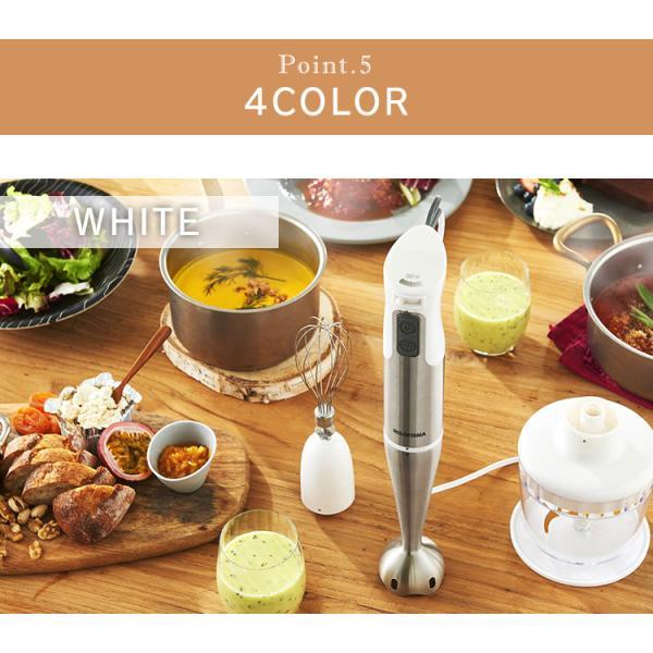 ブレンダー アイリスオーヤマ ハンドミキサー 離乳食 ボトル 泡立て器 電動 ハンドブレンダー HBL-200|irisplaza|16