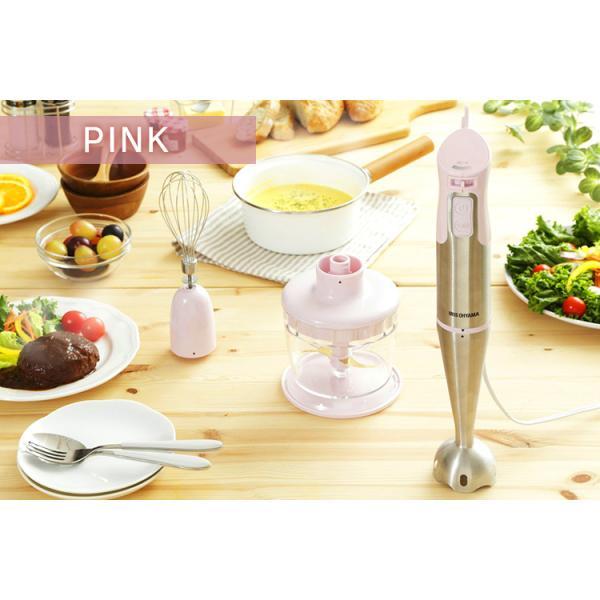 ブレンダー アイリスオーヤマ ハンドミキサー 離乳食 ボトル 泡立て器 電動 ハンドブレンダー HBL-200|irisplaza|19